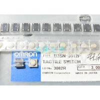 正品OMRON欧姆龙B3SN-3012P贴片防尘6*6*3.1轻触开关B3SN-3012