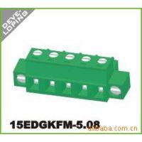 插拔式接线端子15EDGKFM-5.08