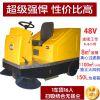 供应青羊电动环卫车|路面机械清扫机|电动扫地车视频|优惠价格扫地机