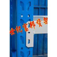 供应联系方式 深圳世纪富邦货架有限公司 联系人电话:13926563849