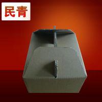 供应生产销售 两层蜂窝纸板箱 上海外包装纸箱
