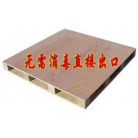 加工定做木卡板托盘免检栈板供应国内外熏蒸消毒出口木托盘木卡板,免检胶合板,东莞木卡板,木托盘,国际出