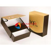 【兰州创赢】厂家直销彩盒 瓦楞纸盒 包装纸盒 化妆品包装盒