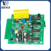 专业定制工业智能控制板 点胶机线路板加工打样 电路板设计开发