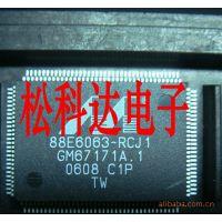88E6063 RCJ RCJ1