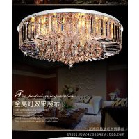 现代简约LED吸顶灯 水晶七彩餐厅卧室客厅灯具 特价批发灯饰