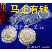 厂家订制马上有钱纪念币,马年马上有钱镜面生肖纪念币,品质卓越