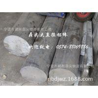 供应2011铝合金 2011铝合金棒