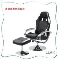 供应新款按摩办公椅套装 高档按摩椅 带躺脚 电动按摩休闲转椅