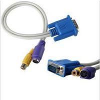网络线材批发网厂家直销 VGA转S端子线 VGA转AV线 电视做显示器