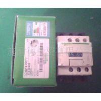 供应LC1-D12D7C、LC1D1700E7C 接触器