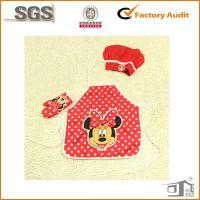 迪士尼可爱儿童三件套