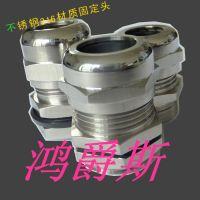 批发金属防水接头 不锈钢防水接头 硅胶连接器 电缆防水接头