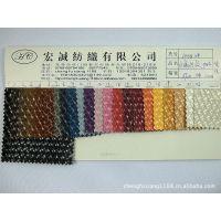 编织纹套色PU皮革编织纹PVC人造革纹环保双色斜纹编制纹布底皮革