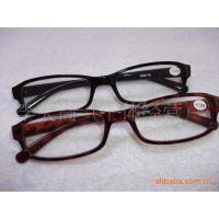 新奇眼镜厂自产自销 外销 塑料 老花镜