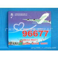 供应EVA鼠标垫 环保PVC磨砂EVA鼠标垫 广告鼠标垫