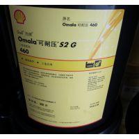 壳牌齿轮油代理商,重负荷齿轮油,工业齿轮油
