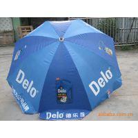 供应折叠桌椅 太阳伞 连体桌椅 户外广告遮阳伞 上海阳伞厂