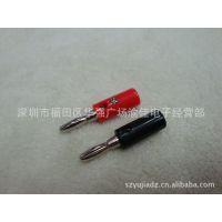 纯铜4MM香蕉插头 音箱接线插头 仪器接线端子 喇叭插头