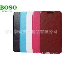 BOSO品牌 新型号国产手机套 OPPO R8007手机保护套 R8007手机皮套