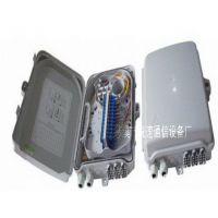 供应室外12芯光纤分纤盒|12芯光缆分纤箱