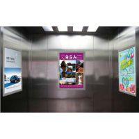 北京电梯框架广告执行 北京电梯框架广告执行价格