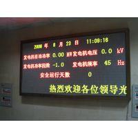 供应供应西安LED电子显示屏