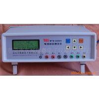 供应深圳产BTS-2004H电动车电池综合测试仪0-20V(图)
