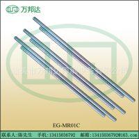 供应超细型搅墨棒直径32mm,磁性搅墨棒