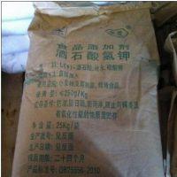 酒石酸氢钾的价格,食品级酒石酸氢钾,酒石酸氢钾生产厂家