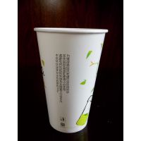 厂家批发直销一次性纸杯16盎司 双P 绿茶 可以加印LOGO 免费设计