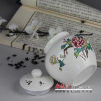 陶瓷茶叶罐生产厂家 景德镇生产陶瓷罐茶叶罐的厂家