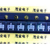 MA1U152WA/开关二极管 双管共阳/80V 0.15A 10nS/SOT-23F/松下
