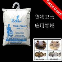 供应TOPSORB防潮除湿干燥剂,控制柜干燥剂,变压器干燥剂,配电柜干燥剂