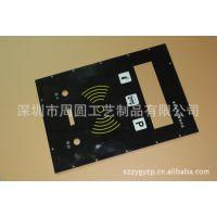 深圳厂家定做有机玻璃面板 机箱面板 票箱面板 加硬亚克力面板
