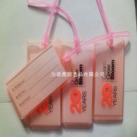 专业生产广告促销PVC行李牌 PVC彩色透明行李牌 浸塑半透明吊牌