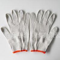 自产自销劳保手套 手套批发 线手套 棉纱防护手套 纱手套标准500g