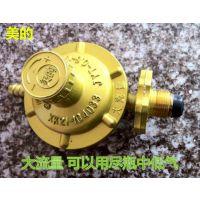特价美的家用煤气灶减压阀门 液化气灶具配件热水器调压器大流量