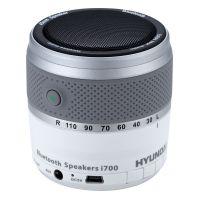 现代i700pro无线蓝牙音箱重低音炮带FM插卡迷你音响批发