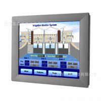 研华TPC-1551H-Z2AE 宽温 无风扇 嵌入式 触控平板电脑