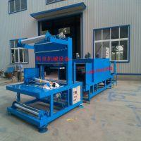 供应供应聚氨酯板包装机 酚醛保温板包装机