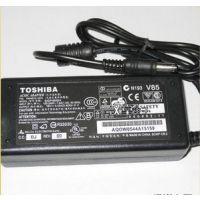 供应不配电源线TOSHIBA 东芝 笔记本电源适配器 15V 4A 6.36*6.3