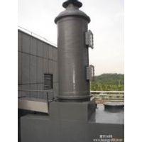 化工厂甲硫醚尾气处理净化器|化工厂甲硫醚废气治理方法