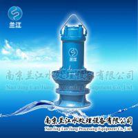 兰江潜水排污泵支架水泵耦合器