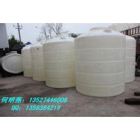 供应求购5立方塑料水箱 5吨大型塑料水箱厂家 5000L塑料水箱价格图