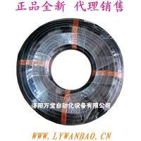 供应 塑料波纹管 穿线软管 PE软管 绝缘套管 PE-AD16  Φ16mm