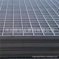 不锈钢钢格板,河北唯佳格栅(图),西安不锈钢钢格板
