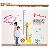 墙贴批发 墙贴厂家 7015AB 长颈鹿身高尺 两拼 第五代 PVC透明膜
