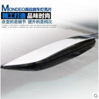 福特2013款新蒙迪欧高位刹车灯装饰亮片 改装专用配件不锈钢外饰