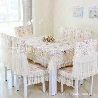 新款蕾丝餐椅垫13件套 欧式桌布 蕾丝桌布 家居布艺 厂家直销